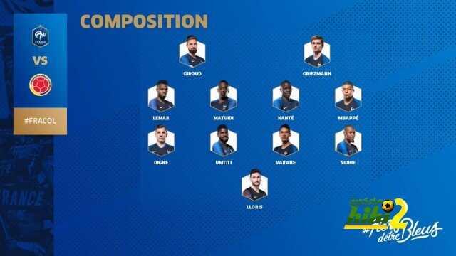 التشكيلة الرسمية لمنتخب فرنسا امام كولومبيا هاي كورة